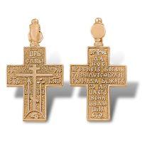 Крест Старообрядческий золотой