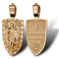 Золотой образок Архангел Михаил