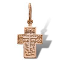 Крестик золотой Старообрядческий детский