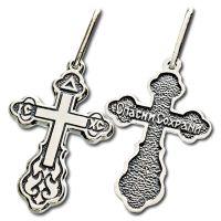 Крестик «Ободковый»
