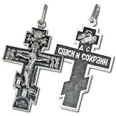 Крест Осьмиконечный
