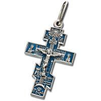 Крест Осьмиконечный с эмалью