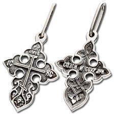 Крест Византийский малый