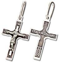 Крестик Четырёхконечный малый с Распятием