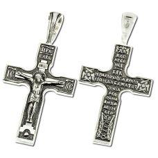 Крест Четырёхконечный