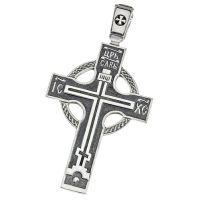 Крест Венцовый большой