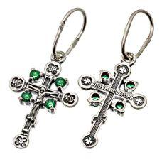 Крест Распятие малый с фианитами