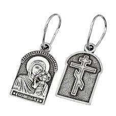 Образок Казанская Божья Матерь