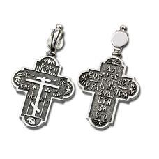 Крест Староверский серебряный