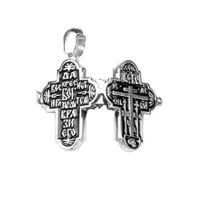 Крест - мощевик серебряный