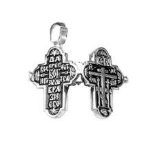Крест - мощевик, серебро