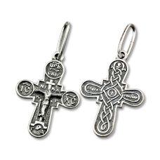 Крест Просфорный с Распятием малый