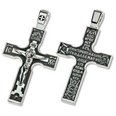 Крест Четырёхконечный большой Распятие
