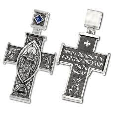 Крест Иерусалимский Воскресение Господне с фианитом