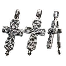 Крест мощевик Спаси и сохрани серебряный