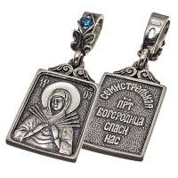 Образок Семистрельная Богородица с фианитом