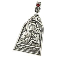 Образок Тихвинская Богородица с фианитом