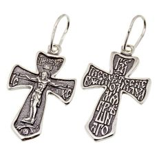 Крест Господи помилуй