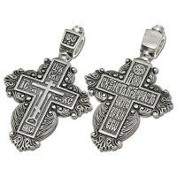 Крестик Старообрядческий женский
