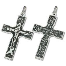 Крест Четырёхконечный 17411