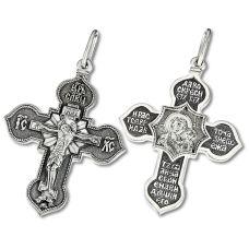 Крест Царь Славы 17511
