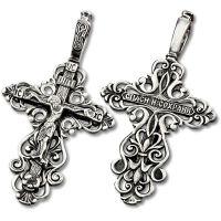 Крест православный «Ажурный» с Распятием
