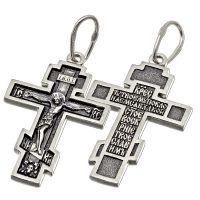 Крест православный Восьмиконечный
