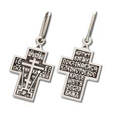 Крестик Старообрядческий детский
