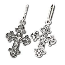 Крестик детский серебряный