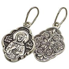 Образок серебряный Матрона Московская