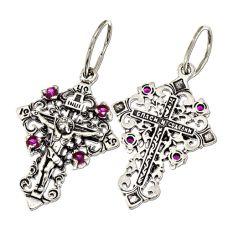 Крест Ажурный с фианитами 27422