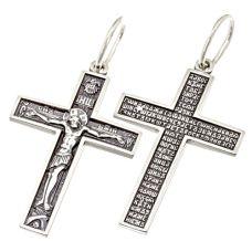 Крест Молитвенный