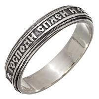 Кольцо охранное «Гди Спаси и Сохрани»