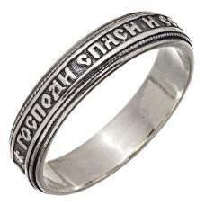 Кольцо православное «Гди Спаси и Сохрани»