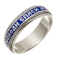 Кольцо охранное Гди Спаси и Сохрани с эмалью