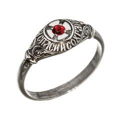 Кольцо охранное серебряное с фианитом