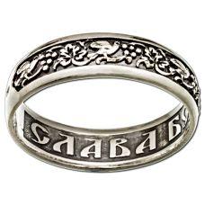 Кольцо православное «Слава Богу за всё»