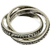 Кольцо Вера, Надежда, Любовь