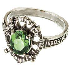 Кольцо «Филигрань» с изумрудом