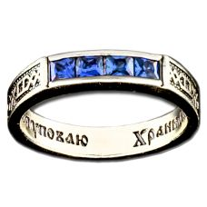 Перстенёк Византийский с сапфиром