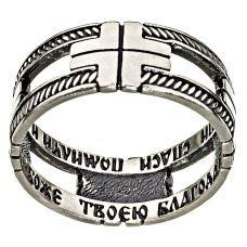 Кольцо охранное «БОЖЕ заступись и помилуй»