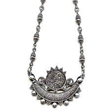Подвеска Святый Дух серебряная с цепью