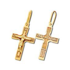Крест Четырёхконечный малый позолота полностью