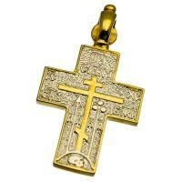 Крест Старообрядческий позолота полностью