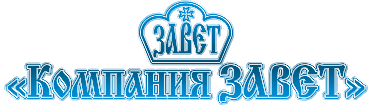 ЗАВЕТ - ювелирные изделия, производство и продажа